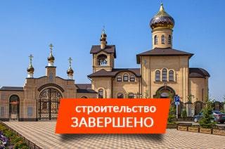Купить квартиру в Михайловске на Avito  Объявления на