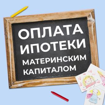 взять кредит 100000000 рублей
