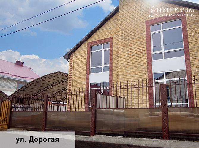 Женское купить дома шпаковке гармония цена до 1500000 заказов СПб
