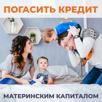 Ооо альфа кредит белгород отзывы
