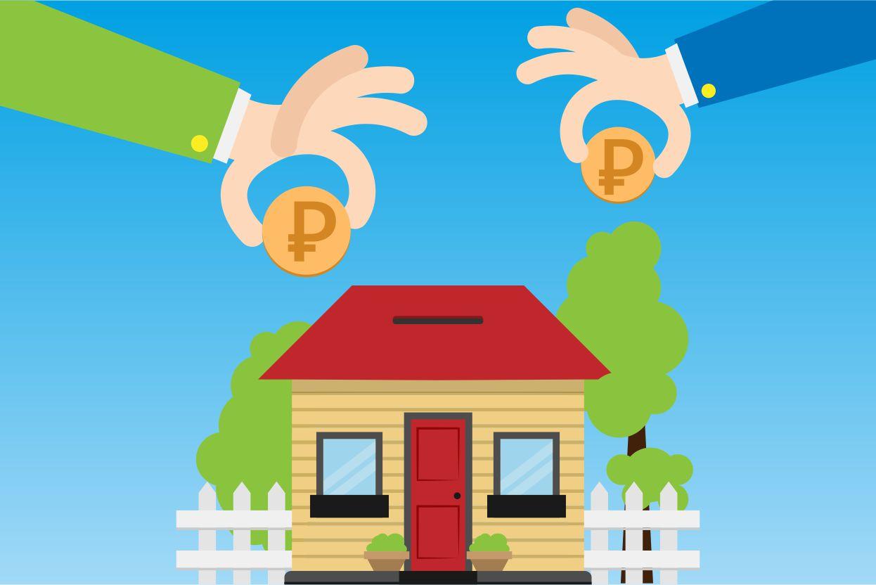 заявление на налоговый вычет по ипотеке 2013 году бланк
