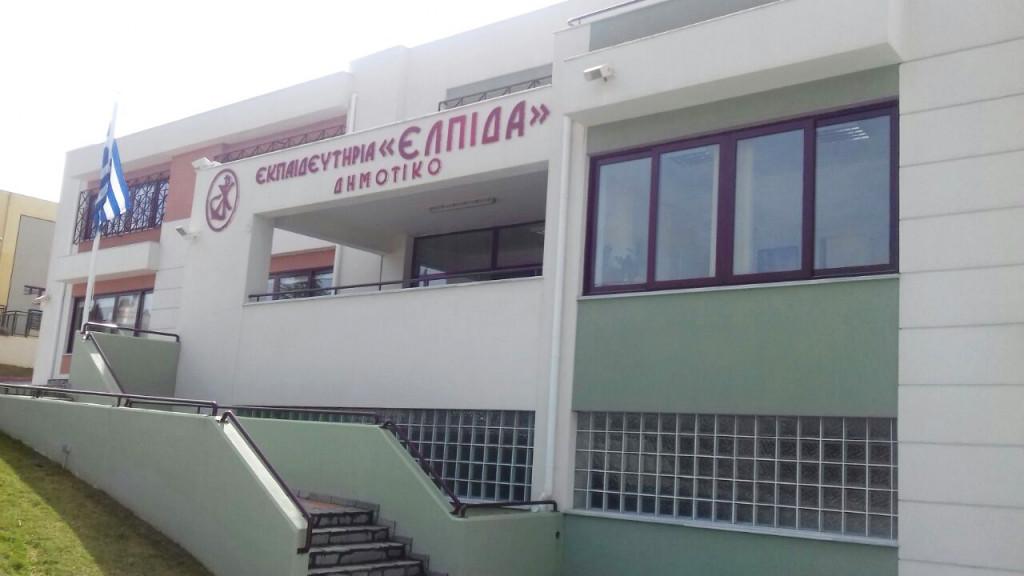 Школа на территории Сестричества Св Ксении