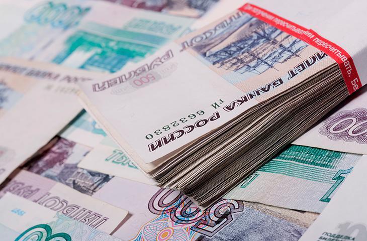 деньги под материнский капитал в краснодаре наличными отзывы