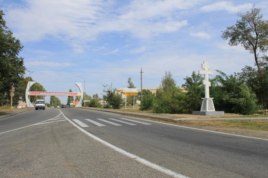 Михайловск ставропольский край фото города