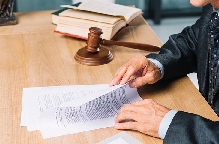 Юридические бумаги