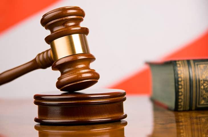 Атрибуты судебного заседания