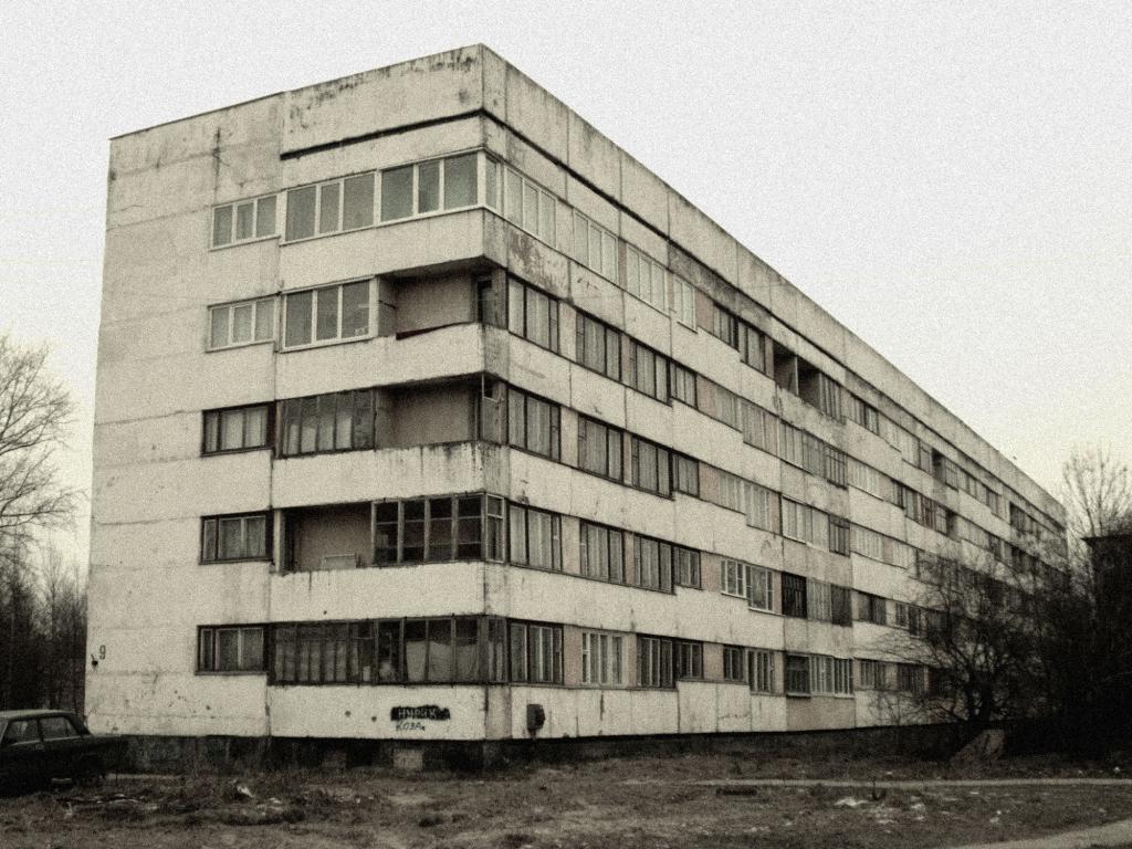 Блочный дом времен СССР