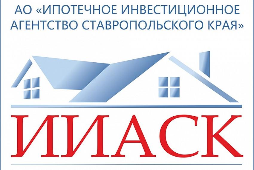 ставрополь банки подать заявку на кредит купить баню под ключ в кредит