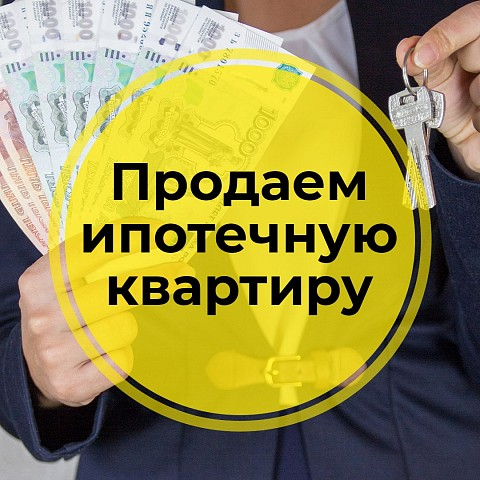 какие банки дают ипотеку с 18 летзайм под мат капитал в сбербанке