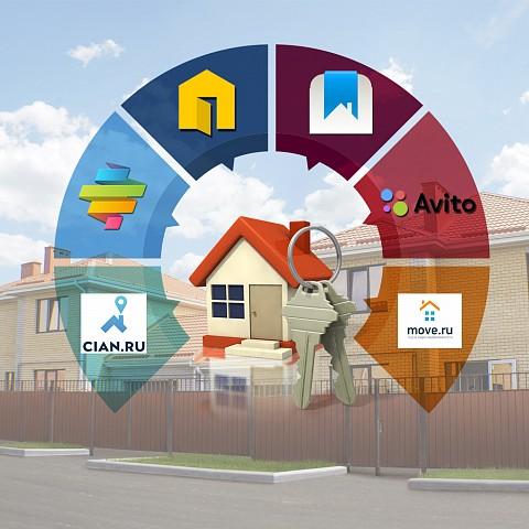 Разместить бесплатный объявления недвижимость за рубежом дом иностранных монополий
