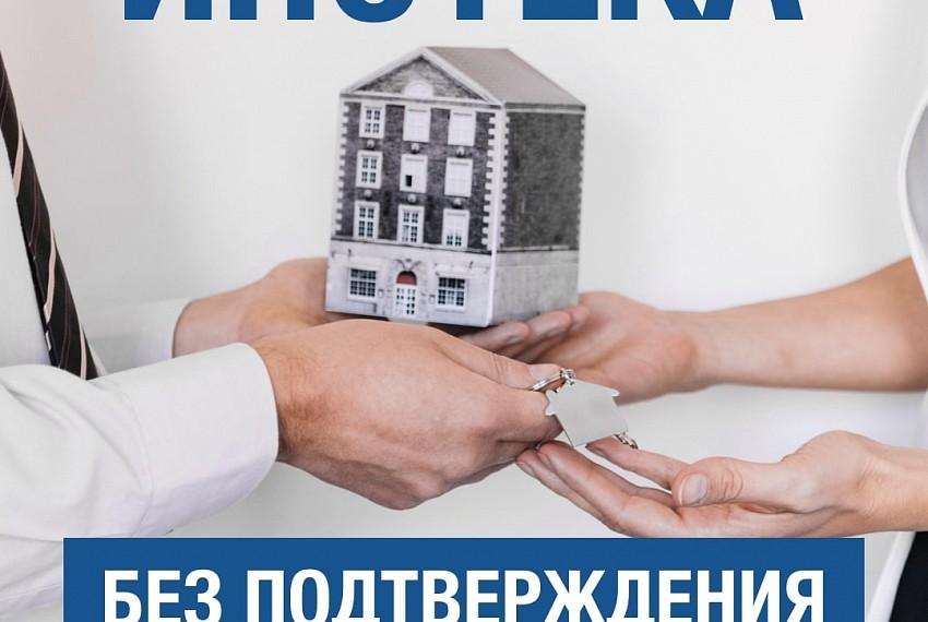 Банк русский стандарт кредитные карты онлайн заявка