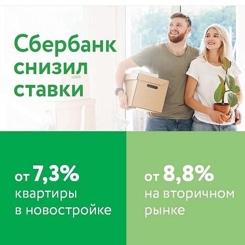 ипотека без первоначального взноса в ставрополе рассчитать