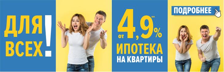 сбербанк кредиты пермь